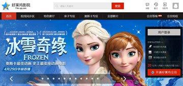 """【旁观日记】尽管""""中国劫"""",好莱坞电影还是要来中国上网"""
