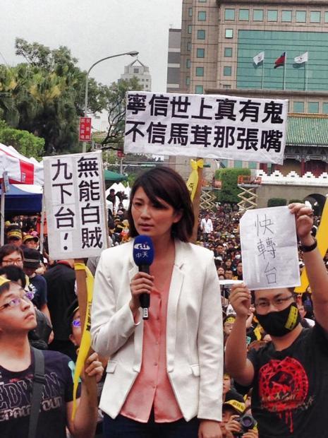【台湾反服贸学运】当记者不被信任