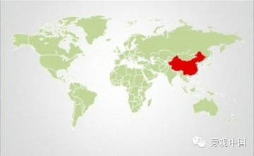 """多语种的""""一周全球旁观""""开始供货啦"""