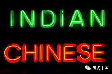 【旁观日记】论发展,印度比中国差在哪?