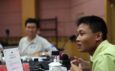 李锋:隐姓埋名的调查记者