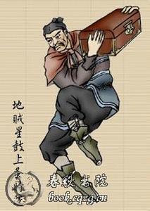 """警惕中国那些""""文化窃贼"""""""
