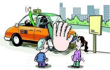 【旁观日记】一份报告说:北京是全球第二差的旅游城市