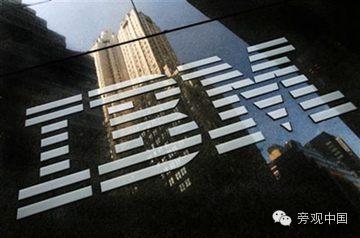 【旁观日记】中国银行不能用美国服务器了?