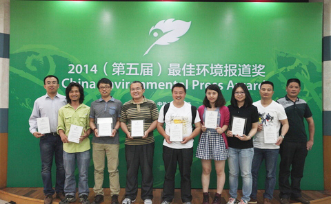 """中国环境记者""""应获更多认可"""""""