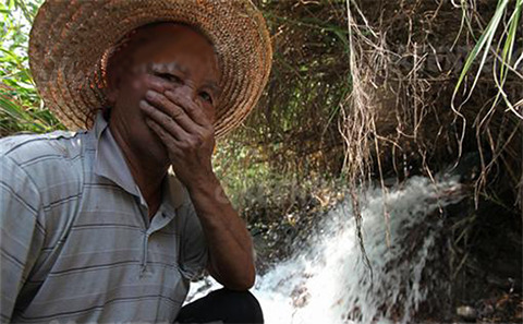 污灌地下水