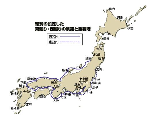 日本人如何看待国有企业?