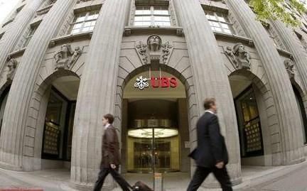 瑞士银行告别保密传统考验中国反腐决心