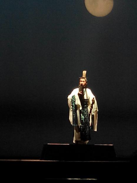 观新编京剧历史剧《屈原》,调寄清平乐