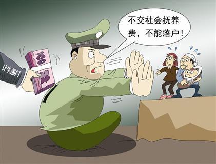 """如此调查,修水纪委你是在""""反腐""""还是""""护腐""""?!"""
