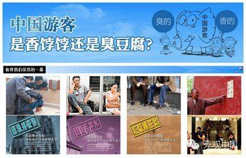 【旁观日记】香港要限制内地游客数量?