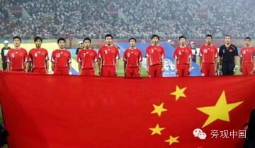 中国男足哪辈子能进世界杯决赛?