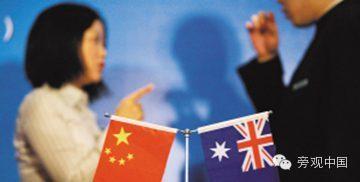 澳大利亚人眼里:中国是亚洲的最好哥们