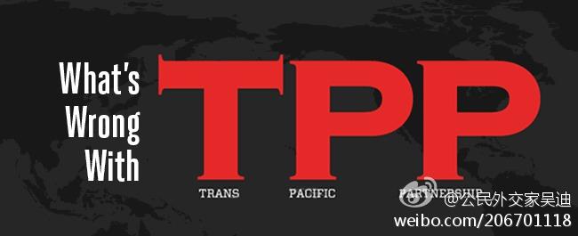 TPP来势汹汹,中国该怎么办