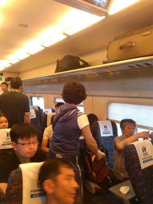 京哈线临时瘫痪