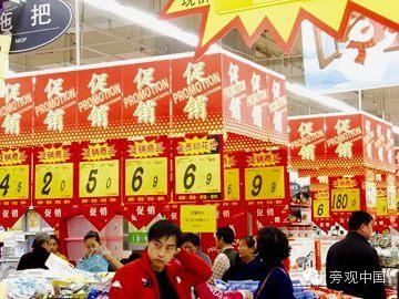 【旁观日记】上海北京成为亚洲第三和第四贵城市