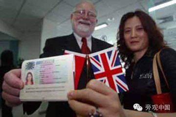 【旁观日记】中国游客去英国 签证只需24小时
