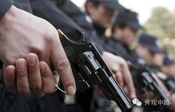 【旁观日记】中国巡警配枪之后