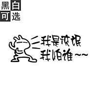 浙江余姚:强拆又出奇招,疑似全国首创