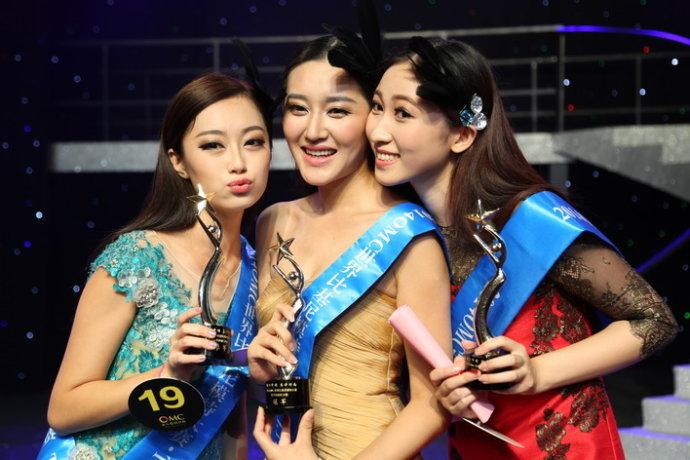 2014世界比基尼模特大赛中国区决赛热辣呈现