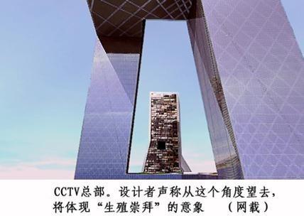 注定腐败的CCTV与穷怕了的芮成钢们