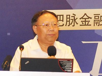 曹凤岐:互联网金融是真正在做普惠金融
