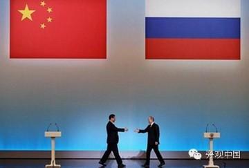 美国视角:中国外交为何不如俄罗斯强硬?