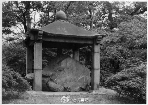 中国の民間、初めて日本の皇室に中国の文物の返還を要求