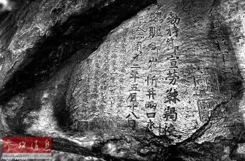 """回击日本皇室掠夺文物是""""日本国有财产""""的声明"""