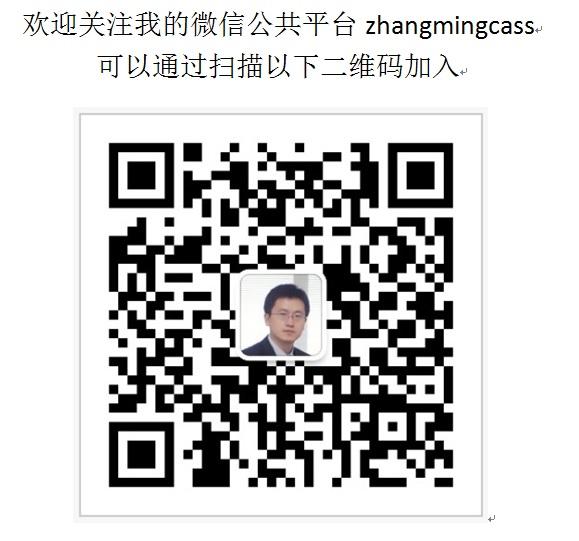 服务业是中国经济结构转型的焦点