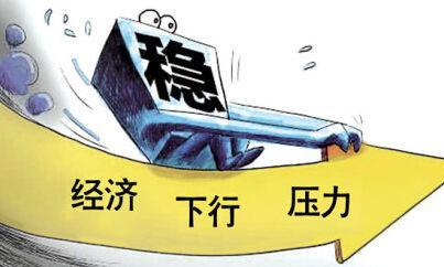 谨防中国经济日本化