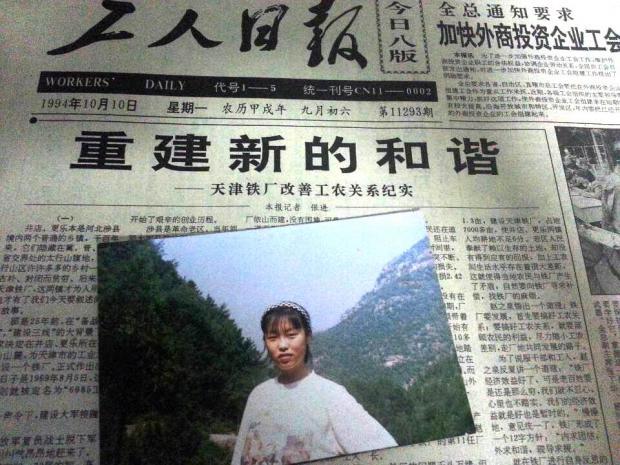 【旧事新叙】之八:太行山里的北京