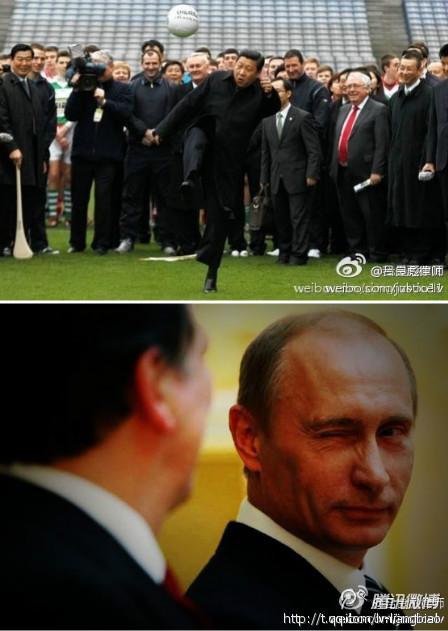 """吕良彪:""""党主宪政""""与习大大的""""七种武器"""""""