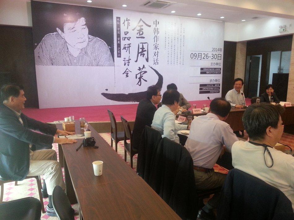 """迷人的韩国人不都是""""都教授"""":金周荣在中国受欢迎"""