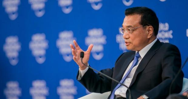 李克强:紧紧依靠改革创新,增强经济发展新动力