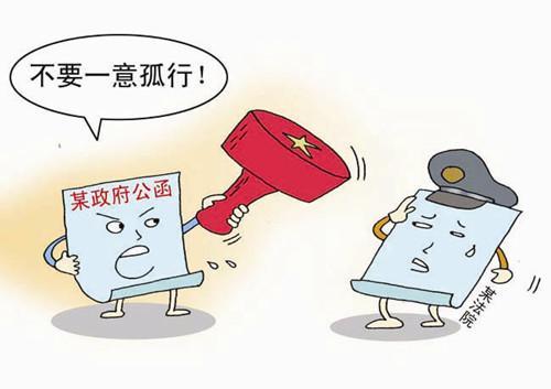 谈行政对司法的干预