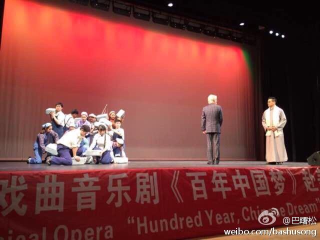 纪念陶行知先生海外留学一百周年