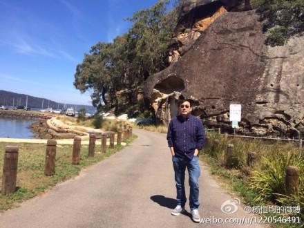 澳洲人怎么看藏在澳洲的中国贪官?