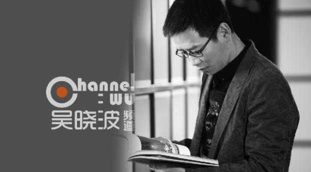 吴晓波:激进的经济改革为什么没有挽救清帝国?