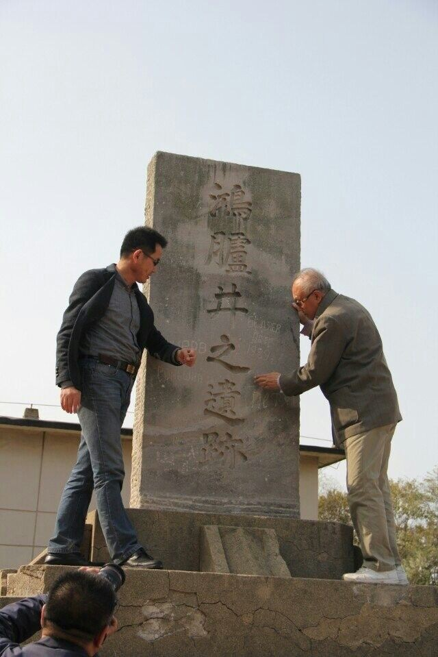 """中国流失第一国宝为何是""""中华唐鸿胪井刻石""""?"""