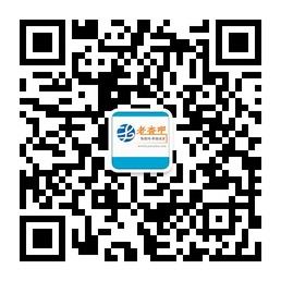 老杳:中国手机专利生态回顾及展望