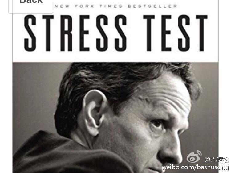 压力测试中文版推荐语