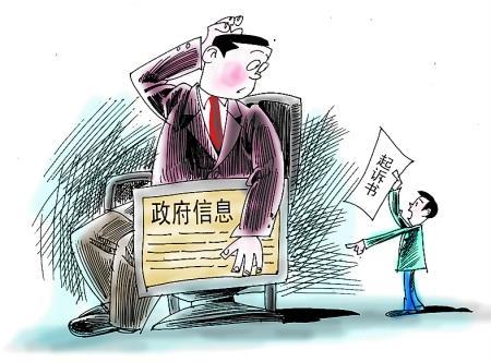 浙江省卫计委:合法依据呢?