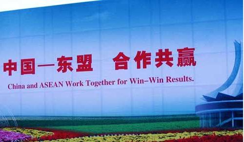 中国应主导一个类似欧盟的区域经济体