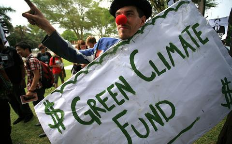 绿色气候基金:仅仅是美好的构想?