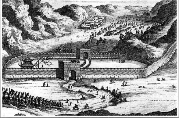 中俄乌扎拉村历史性一战