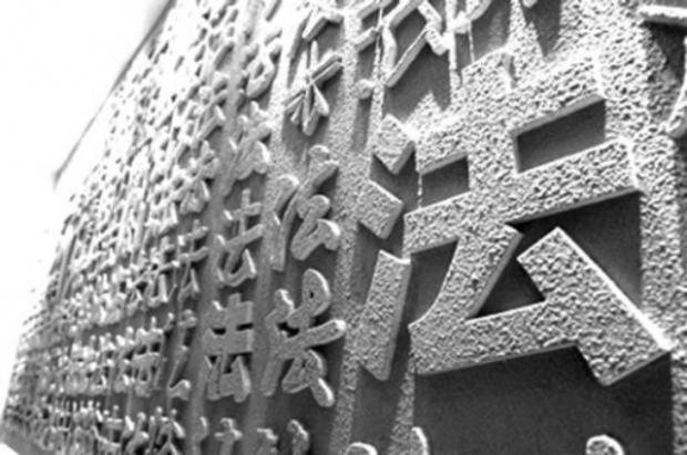 改革开放后中国法律系统的演进:回顾、反思与挑战(上)