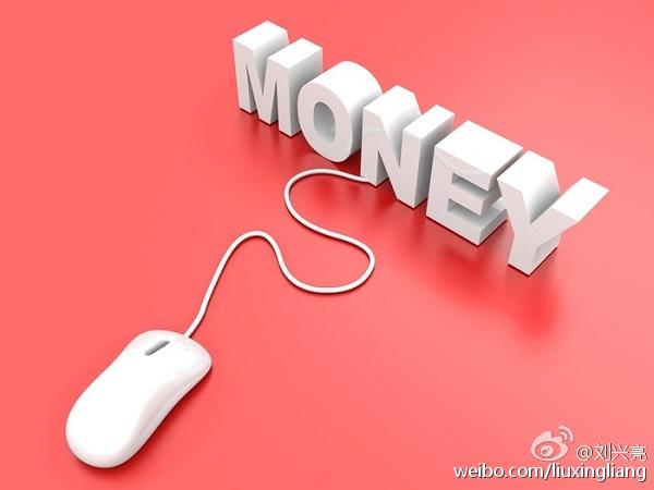 2014中国互联网哈哈榜之4:十大法律热点