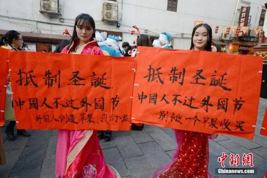 抵制圣诞节?海外华人应警惕!