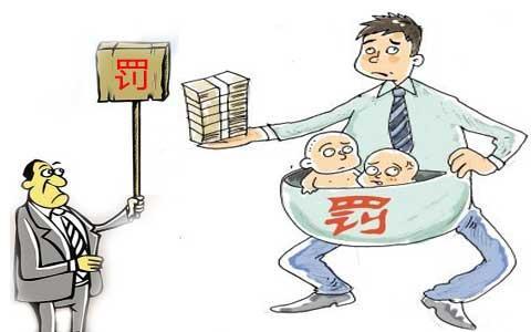 香港生孩,广东罚钱,这社会抚养费就没有个谱?